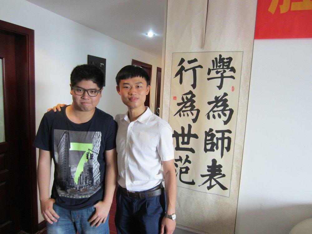 武汉艺考生文化补习