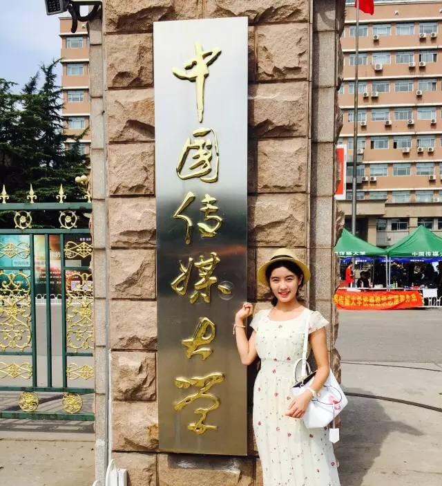 上海艺术生考入中国传媒大学