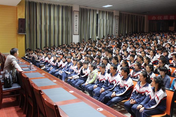 北京考试在参加文化课讲座
