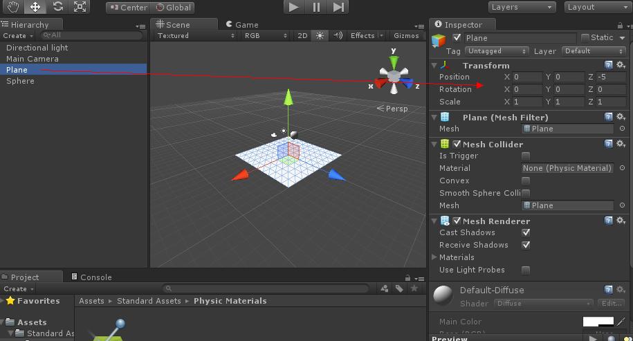 Untiy3D是VR开发的必备软件