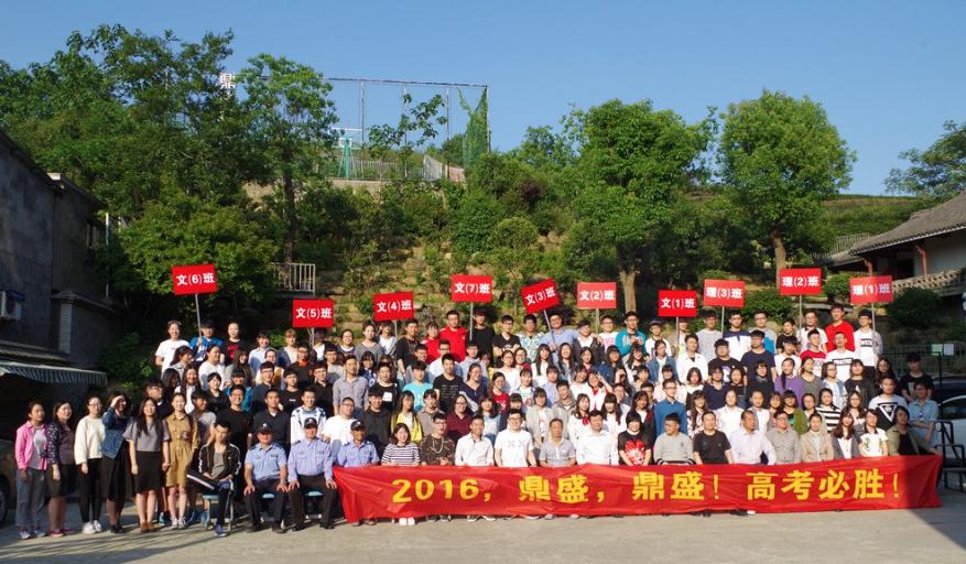 杭州鼎盛教育2016年艺考班毕业合影
