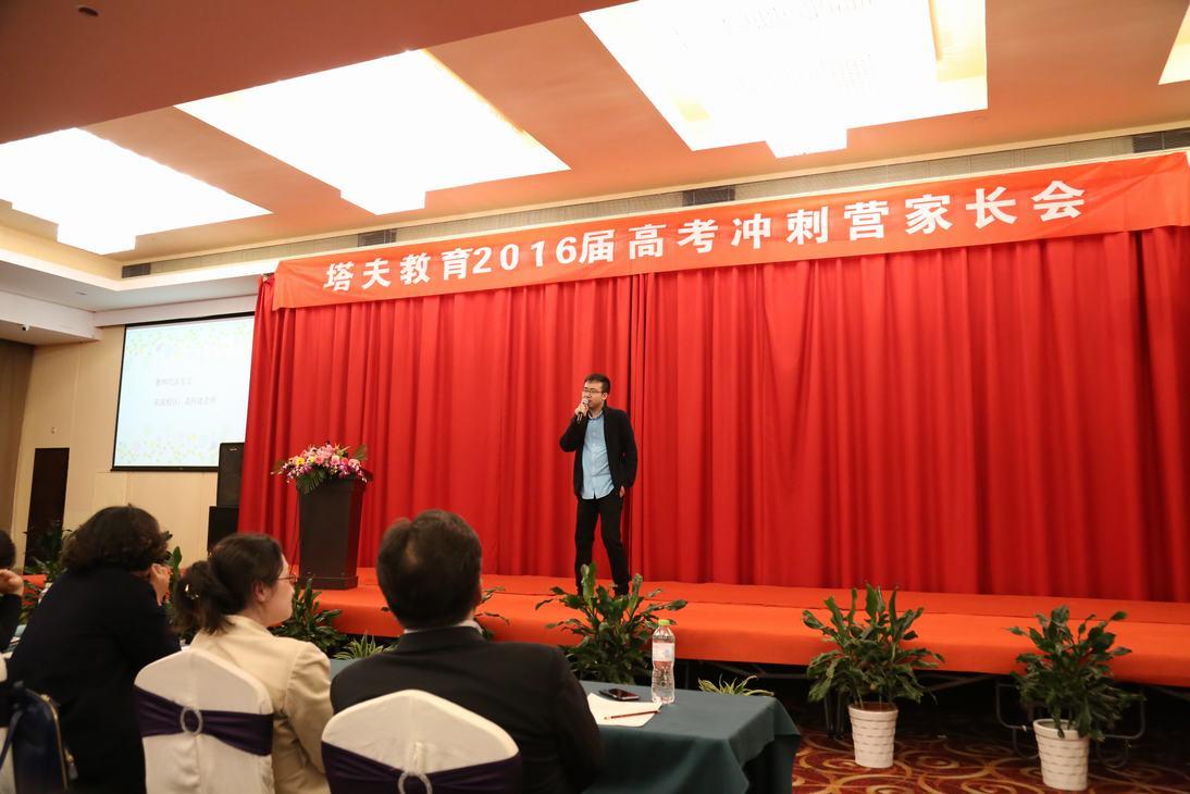 杭州艺术生文化课领导品牌