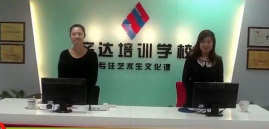 北京齐达培训学校