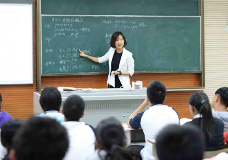高中数学培训
