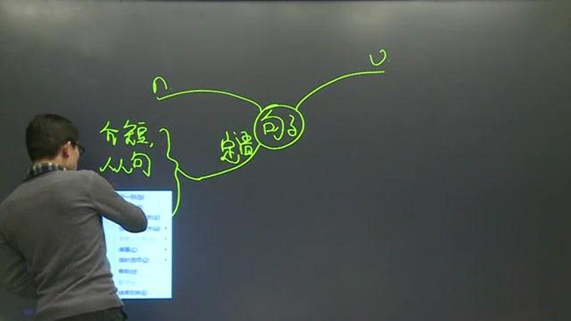非谓语动词专题课程