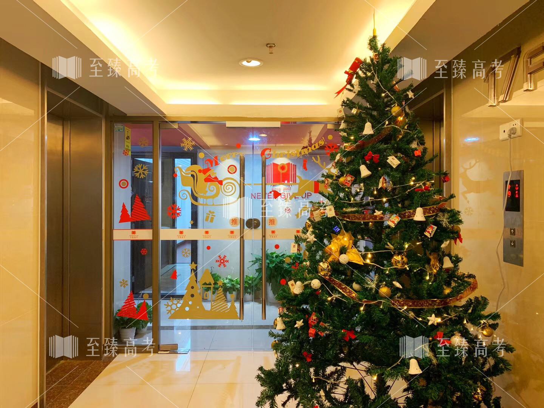 万博manbetx官网app万博manbetx官网主页祝各位冬至快乐