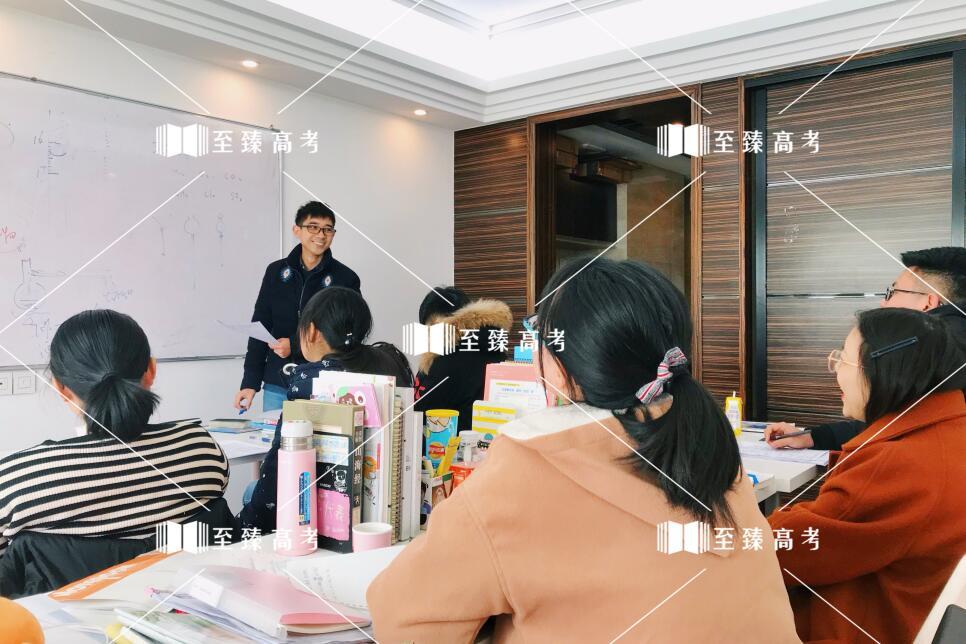 武汉艺术考生文化辅导 化学课堂