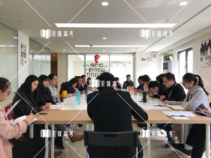 武汉艺考文化辅导机构 万博manbetx官网主页命题研究会