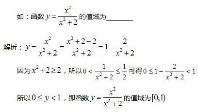 例1图示解答步骤