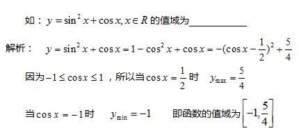 例2图示解答步骤