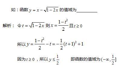 例3图示解答步骤