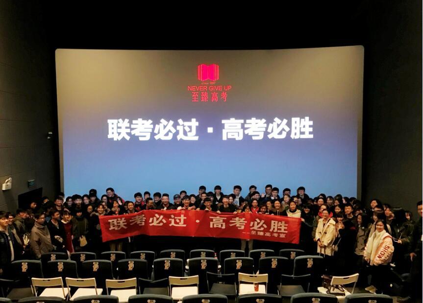 武汉艺考生文化机构万博manbetx官网app万博manbetx官网主页