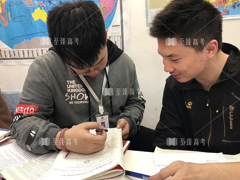 武汉艺考生文化培训 课后复习
