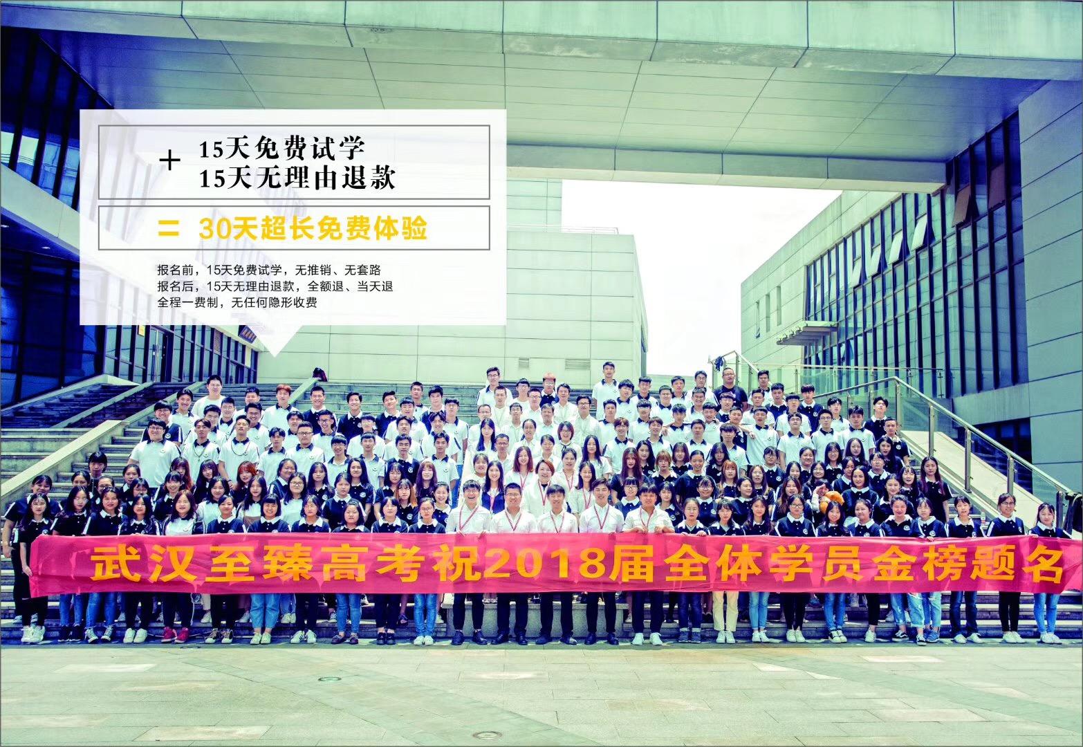 武汉艺术生文化课培训学校