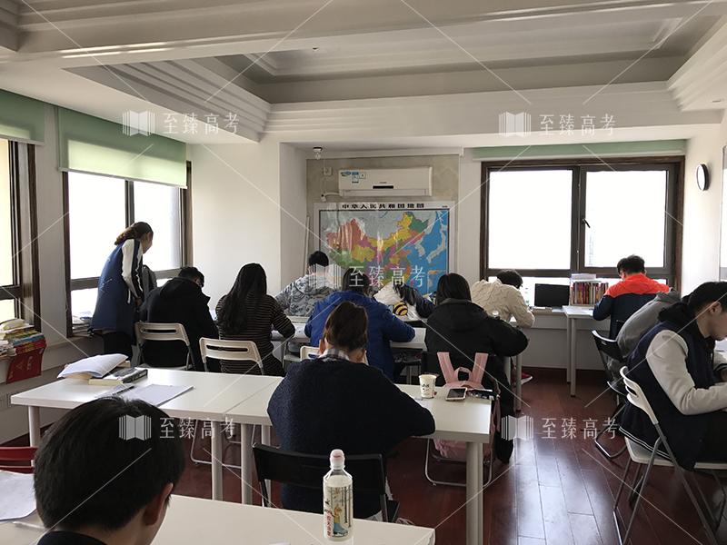 艺考生文化课冲刺集训营