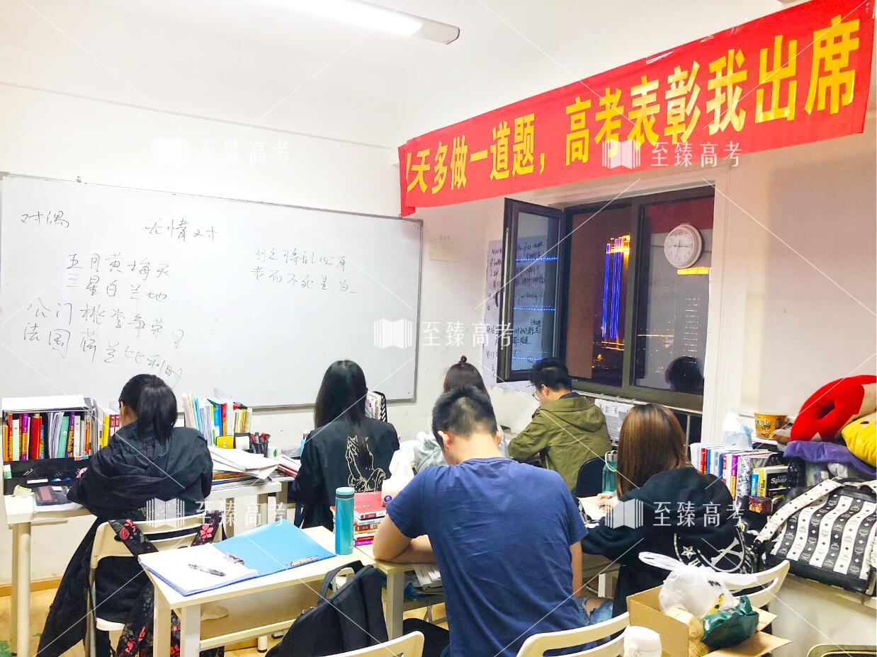 艺术生万博manbetx官网主页文化课培训学校