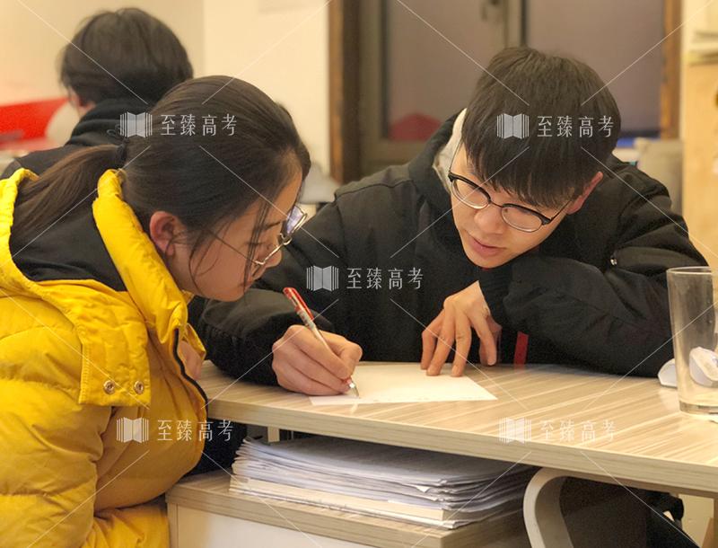 武汉艺考生文化课辅导班